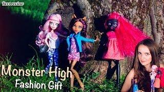 Дизайнерская одежда для моих монстряшек от Monster High Boutique