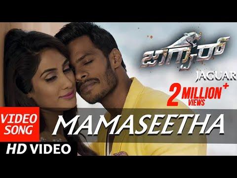 Jaguar Kannada Movie Songs | Mamaseetha...
