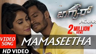 Download Hindi Video Songs - Jaguar Kannada Movie Songs | Mamaseetha Full Video Song | Nikhil Kumar, Deepti Saati | SS Thaman