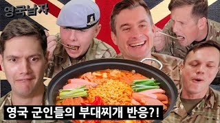 British Soldiers Try KOREAN ARMY STEW for the First Time!!?
