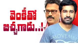 Victory venkatesh next film director vijay antony - Super movies adda