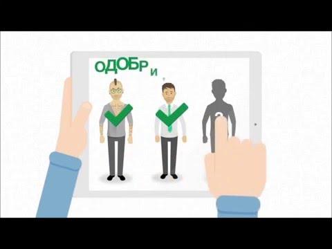 Как исправить кредитную историю, или срочные деньги онлайн  Гарантия!
