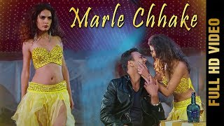 MARLE CHHAKE (Full Video) | MISS JYOTI | New Punjabi Songs 2017 | Yaaran De Yaar