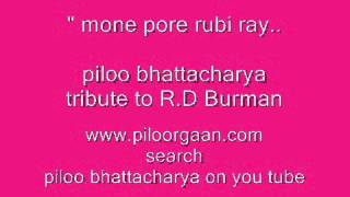 Download Hindi Video Songs - MONE PORE RUBY ROY  PILOO OR PILU BHATTACHARYA  MODERN SONG