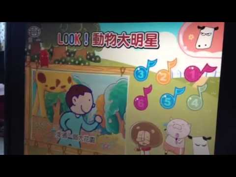 Taiwanese for children