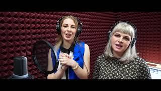 Сестры спели маме на Юбилей 50 Самая лучшая мама земли Студия звукозаписи