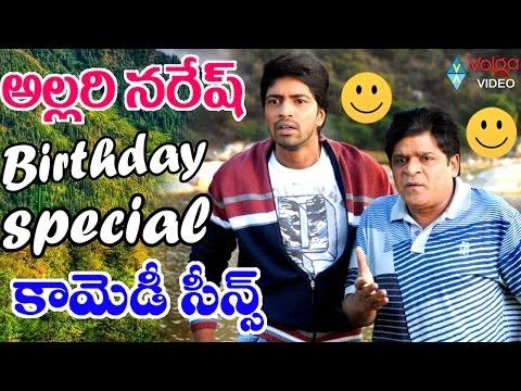 Allari Naresh Birthday Special Comedy Scenes - Jabardasth Telugu Comedy Scenes - 2016