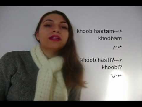 Farsi / Persian Lesson: Simple Sentences - To Be (14)