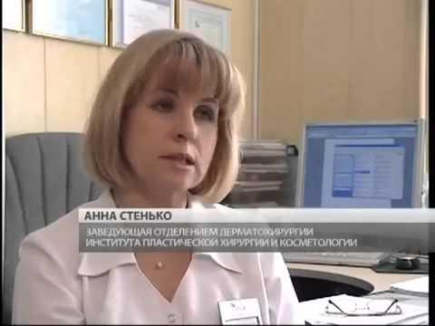 Контрактубекс гель для лечения рубцов