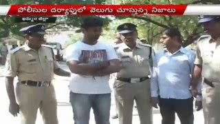 New Twist in Kidney Racket in Khammam District - NTV