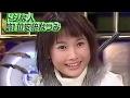 99年 モーニング娘。9月ラブマの頃 後藤真希 加入。パツキンだなって ドリーム モー…