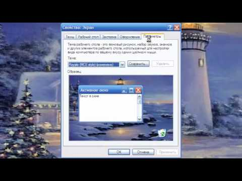 Graphic card driver windows xp free download