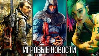ИГРОВЫЕ НОВОСТИ STALKER 2, Cyberpunk 2077, PS5, Дорожание игр, Халтура в SpiderMan, Cold War Zombies