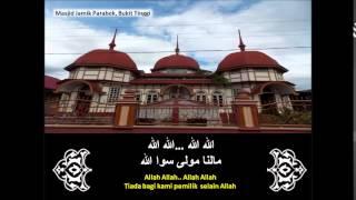Allaj Allah Aghisna
