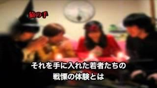 呪女vol.2 心霊アイドル/怨念の恐怖画像!!