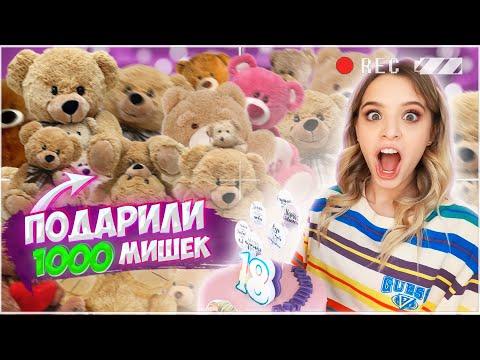 ВЛОГ С МОЕГО ДНЯ РОЖДЕНИЯ / Julia Gavrilina