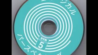 Kim Gordon/Ikue Mori/DJ Olive & Yuka Honda - Take me back