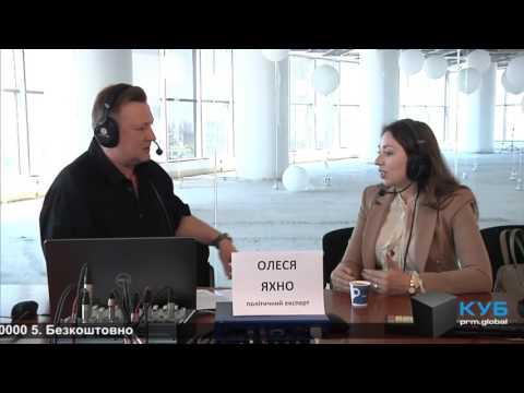 Олеся Яхно: Україна