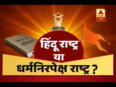 BIG DEBATE: Is India a Hindu nation or a secular one?