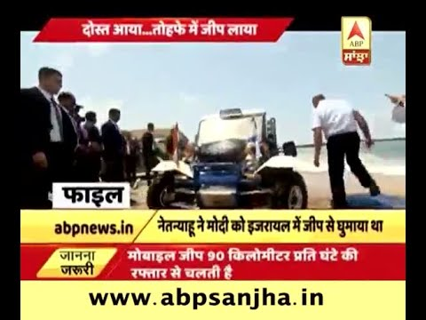 Isreal pM Netanyahu to gift water desalinisation and purification jeep to india