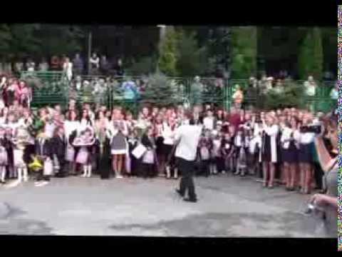 Первый звонок в школе №1 г. Кисловодска