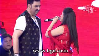 baazigar o baazigar by kumar sanu and anuradha gosh at 55th bengaluru ganesh utsava