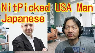 NitPicking USA Man''s Japanese without any mercy at all