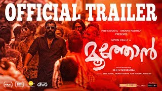 Bhai Nivin Pauly in Moothon (2019) Malayalam Movie Trailer