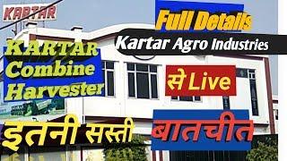 Kartar Combine । Combine Harvester India । Combine Ki Video