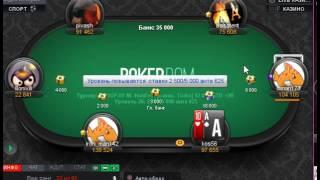 Финальный стол турнира GCOOP-03 на ПокерДом | Final table of the tournament GCOOP-03 on PokerDom