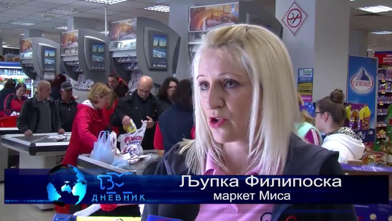 ТВМ Дневник 06.04.2018