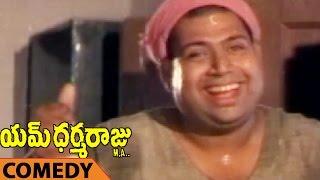 Mallikharjuna rao & Ironleg Sastri Comedy Scene || M Dharmaraju MA Telugu Movie || Mohan Babu