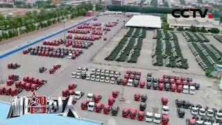 [机智过人第三季]中国第一代卡车司机出难题 检验无人卡车| CCTV