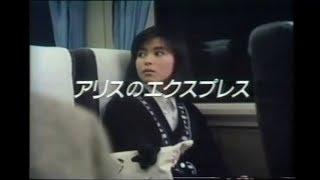 出演:横山めぐみ.