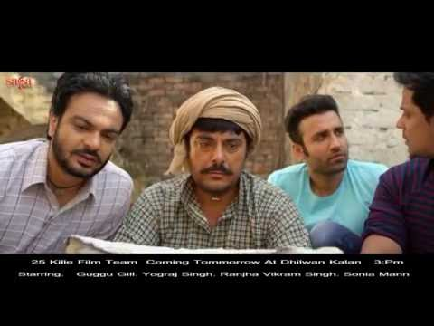 25 kille full movie Full HD