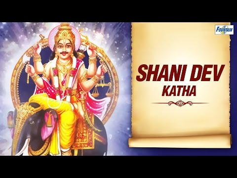 Shani Dev Movie - Katha (Story) in Hindi | Shani Shingnapur Live Darshan