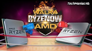 Walka Ryzenów! Procesory AMD Ryzen rosną w siłę!?