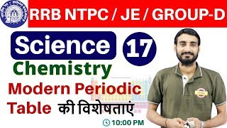 Class 17  #RRB NTPC / JE / GROUP-D   Science (विज्ञान) Chemistry   By Vivek Sir   Periodic Table