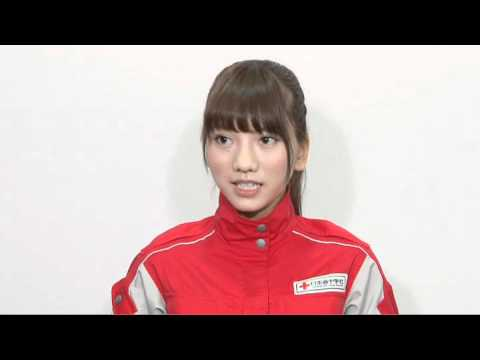 【日本赤十字社×AKB48】高城亜樹スペシャルメッセージ / AKB48 [公式]