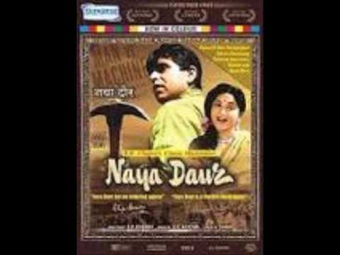 Naya Daur 1957