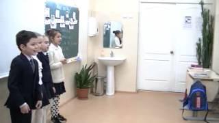 Урок английского языка 2 кл. ФГОС НОО