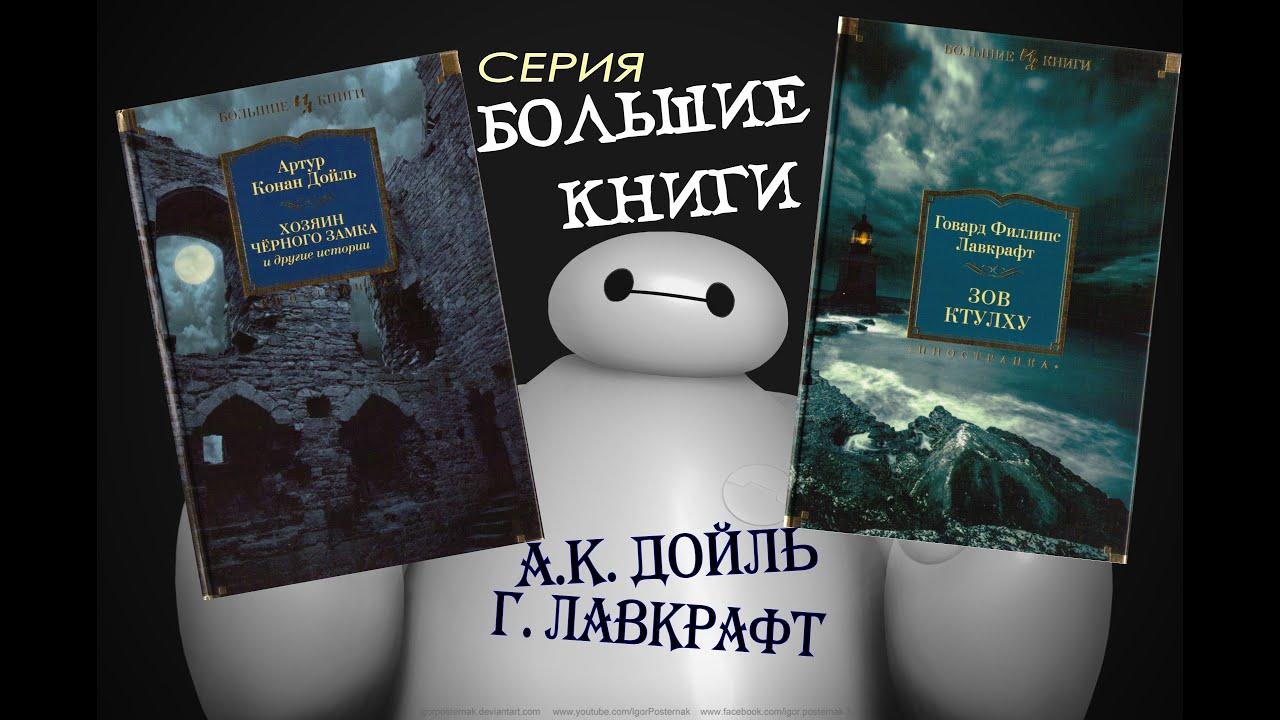 Читать книгу приключения оги марча