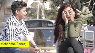 Rahil Saying Bhai ko Mehbooba chaiye Prank | Oye It's Prank