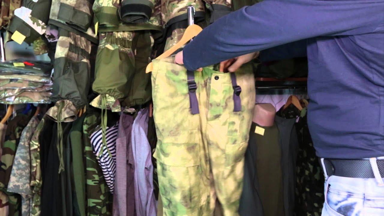У нас в продаже не только новая военная форма по демократичным ценам, но и военная одежда секонд хенд, то есть бывшая в употреблении. Но любая военная одежда, представленная в нашем каталоге, соответствует высоким стандартам качества и прослужит вам долгое время. У нас можно купить.
