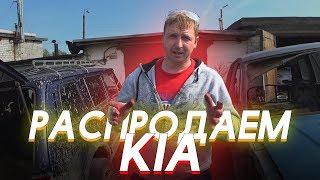 Распродаем Киа спортейдж