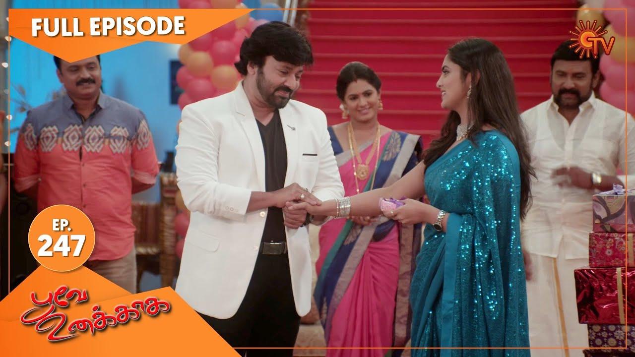 Tamil tv serial today 247 vijay tv