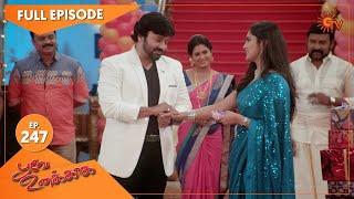 Poove Unakkaga - Ep 247 | 31 May 2021 | Sun TV Serial | Tamil Serial