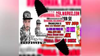 Gambar cover BHAN KA ROLA GMS Punch Siti Mix  new Trance Mix DJ Pardhan mumrejpur se bulandshar