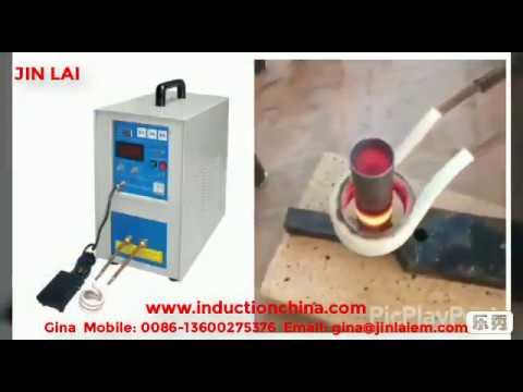 JINLAI Induction Heating Machine for Metal Brazing Melting Forging Hardening