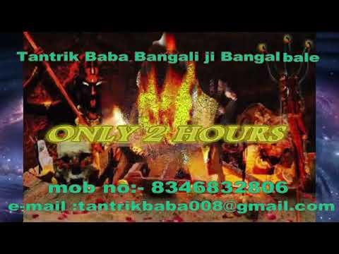 Tantrik Omkaar Bengali Ji - +91-8346832806